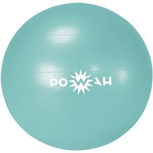 Powah Gymball, 45 Cm