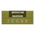Fiocchi Magnum 12/76-3 52 gram, blyhaglpatron