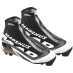 XC Boots Supernano Classic 17/18, langrennsstøvel, klassisk