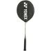 Muscle Power 2, badmintonketsjer