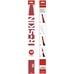 Short R-Skin Grip (35X370) 186-191cm 17/18, skifeller