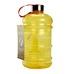 PF Water Jug 2,2 l Yellow