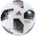 Telstar 18 Top Replique Fotball VM 2018 m/Gaveeske