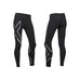 Heat Mid-Rise Compression Tights, naisten kompressiotrikoot