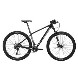 AT_Bikes_Sale