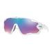 Jawbreaker Polished White W/ Prizm Sapphire Snow, Multisportbrille