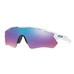 Radar Ev Path Polished White w/Prizm Sapphire Snow, multisportbrille