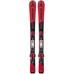 Redster Jr J2 100-120 + C 5 17/18, alpinski, barn