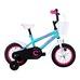 AR Comp 120 Ane EU 18, детский велосипед