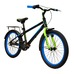 AR 200 3s EU 18, велосипед для подростков