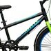 AR 200 3s EU 18, nuorten polkupyörä