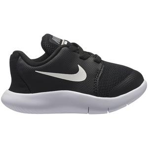 premium selection 5521f 42aa1 Nike Flex Contact 2, lasten vapaa-ajan kengät