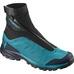 Outpath Pro Gtx, женская походная обувь