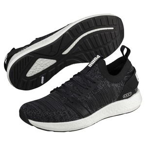 Herre Sneakers og fritidssko